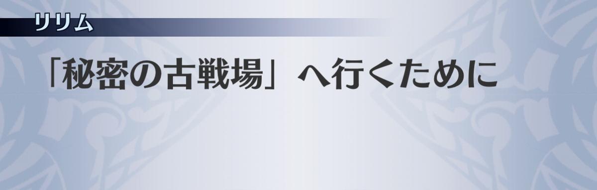 f:id:seisyuu:20210121082637j:plain