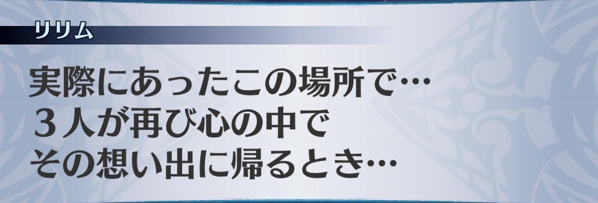 f:id:seisyuu:20210121082653j:plain