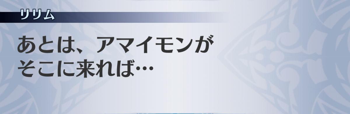 f:id:seisyuu:20210121082727j:plain