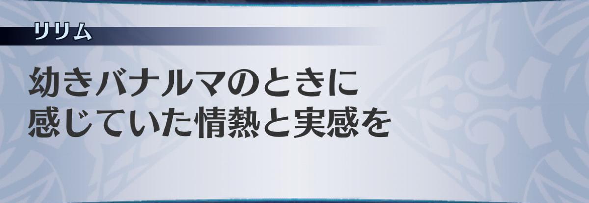 f:id:seisyuu:20210121082749j:plain