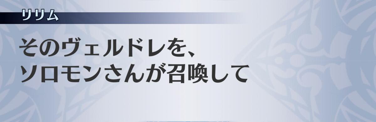 f:id:seisyuu:20210121082754j:plain