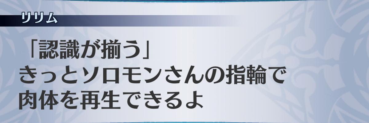 f:id:seisyuu:20210121082859j:plain