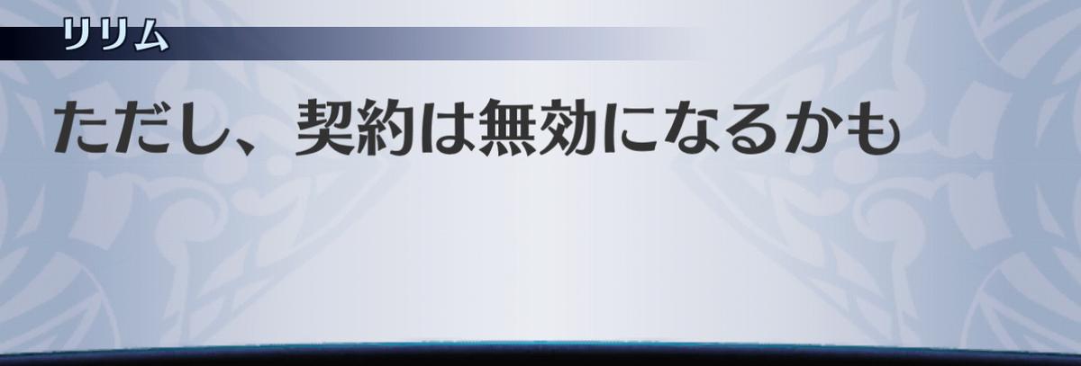 f:id:seisyuu:20210121082909j:plain
