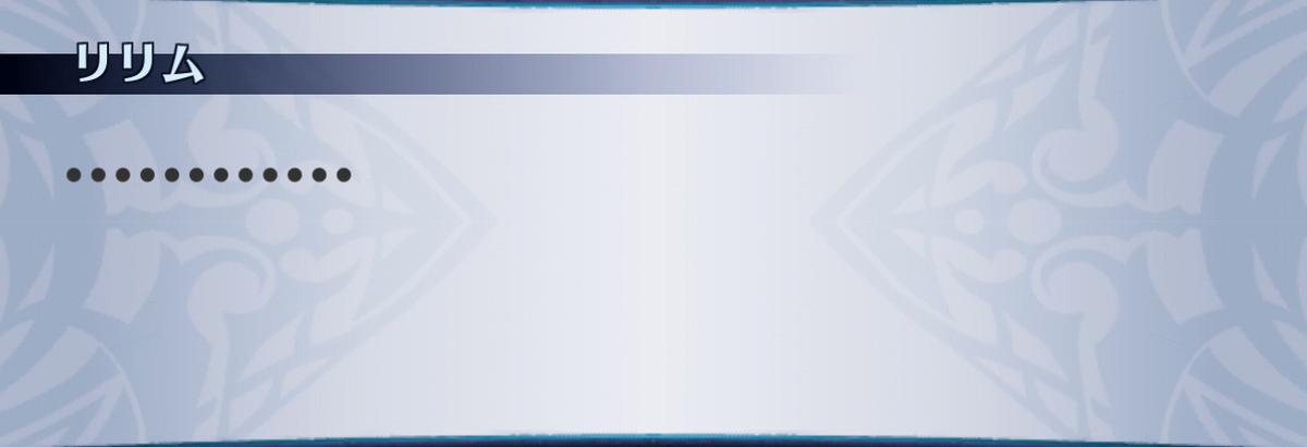 f:id:seisyuu:20210121082946j:plain