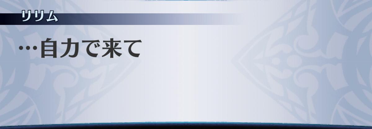 f:id:seisyuu:20210121083728j:plain