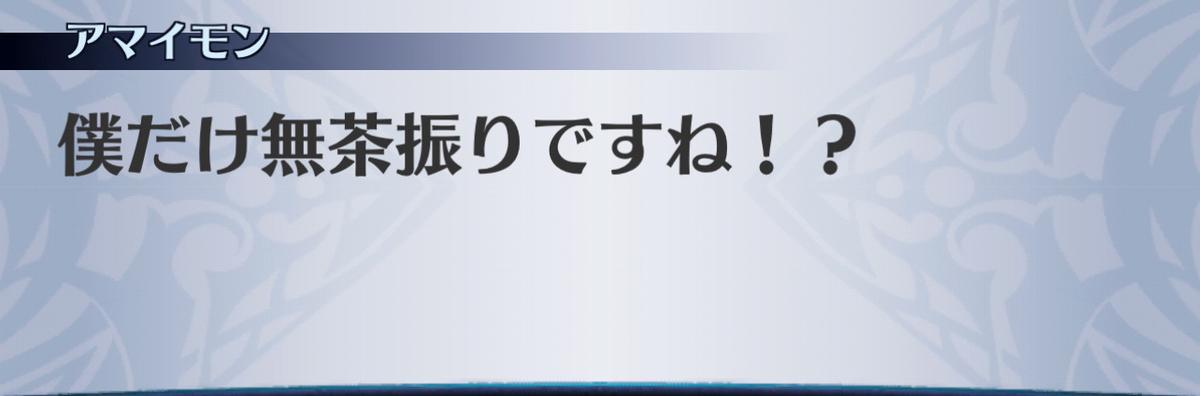 f:id:seisyuu:20210121083734j:plain