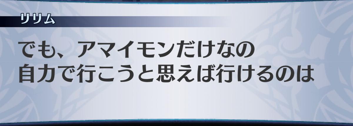 f:id:seisyuu:20210121083811j:plain