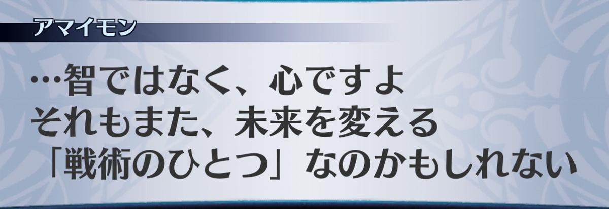 f:id:seisyuu:20210122164510j:plain