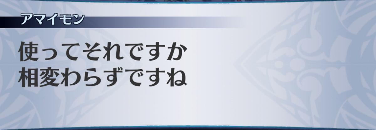 f:id:seisyuu:20210122164607j:plain
