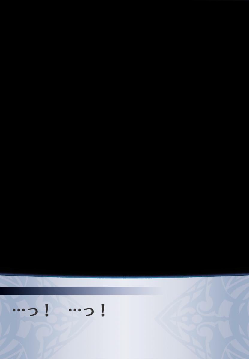 f:id:seisyuu:20210122173534j:plain