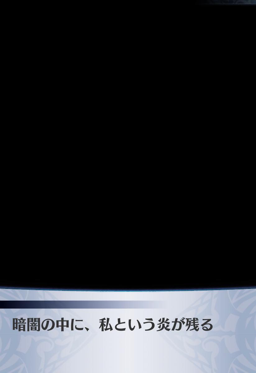 f:id:seisyuu:20210122173603j:plain