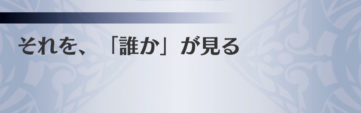f:id:seisyuu:20210122173609j:plain