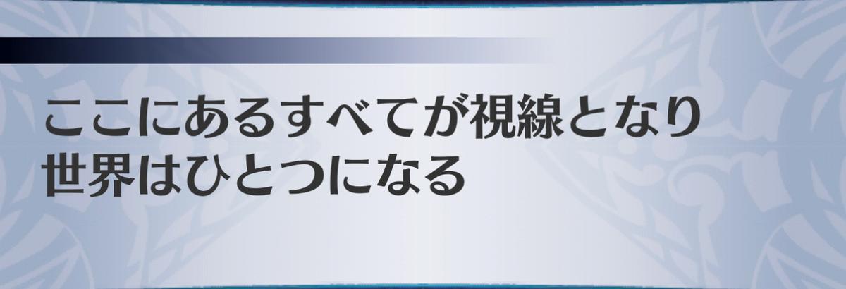 f:id:seisyuu:20210122173621j:plain