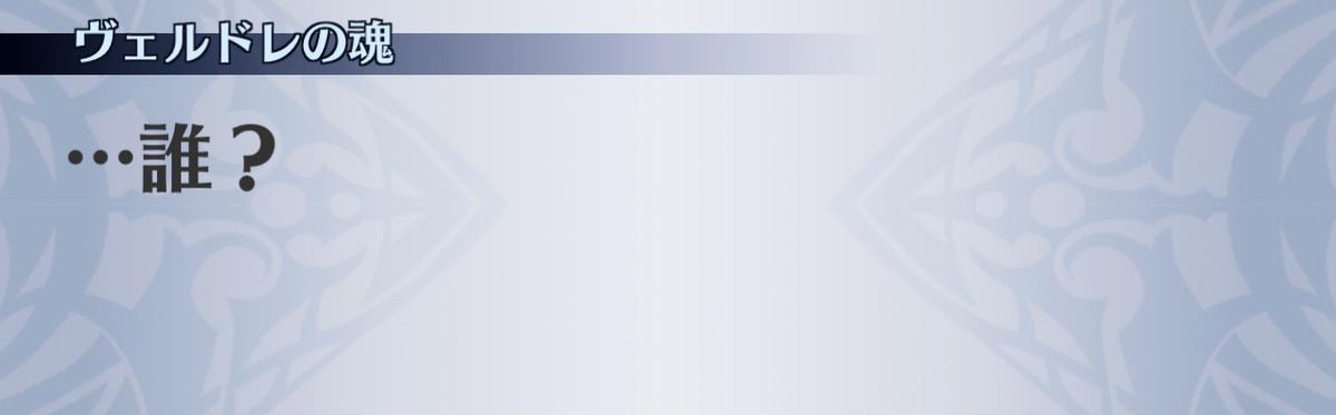 f:id:seisyuu:20210122173723j:plain