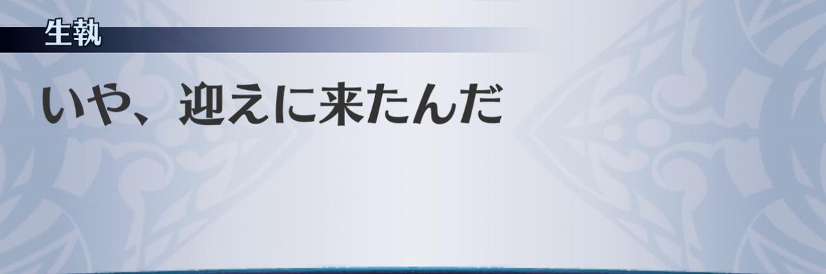 f:id:seisyuu:20210122173730j:plain
