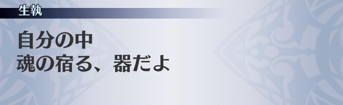 f:id:seisyuu:20210122173747j:plain