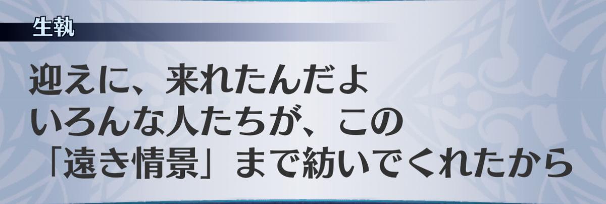 f:id:seisyuu:20210122173911j:plain