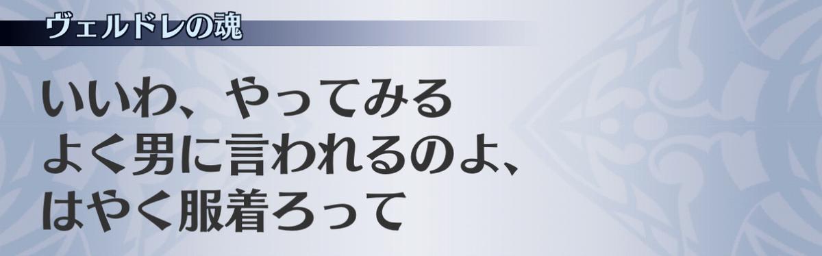 f:id:seisyuu:20210122174048j:plain
