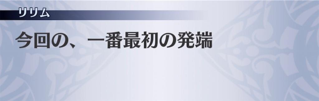 f:id:seisyuu:20210124014843j:plain
