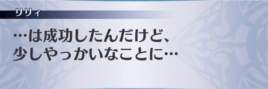 f:id:seisyuu:20210124015641j:plain