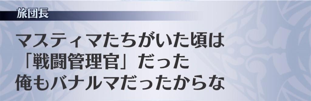 f:id:seisyuu:20210124015921j:plain