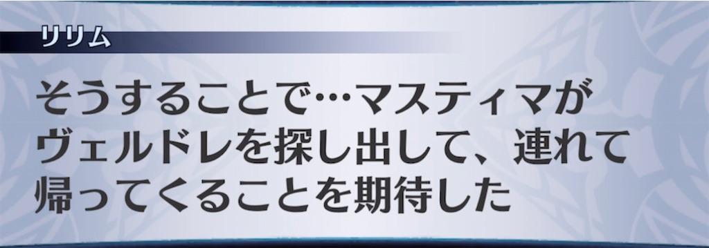 f:id:seisyuu:20210124020211j:plain