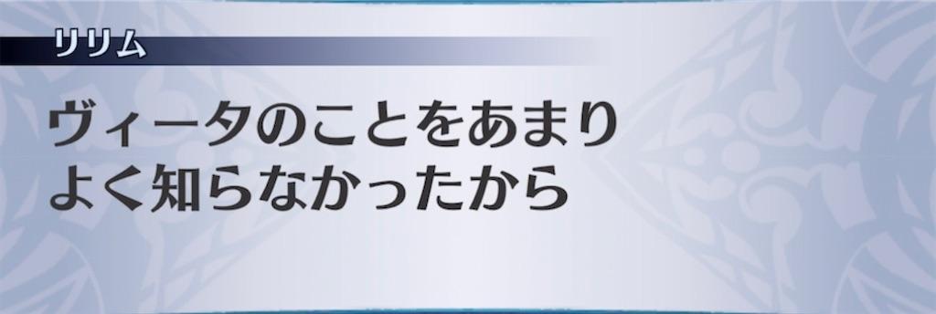 f:id:seisyuu:20210124020708j:plain