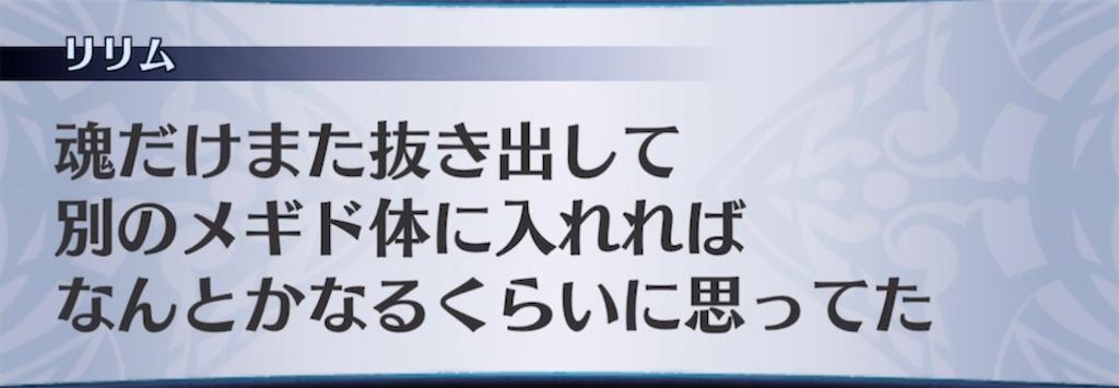 f:id:seisyuu:20210124020711j:plain