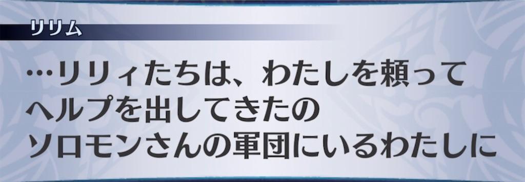 f:id:seisyuu:20210124020950j:plain