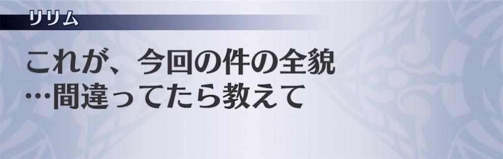 f:id:seisyuu:20210124021203j:plain