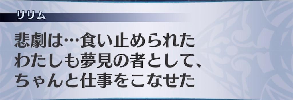 f:id:seisyuu:20210124021424j:plain