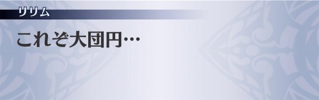 f:id:seisyuu:20210124021438j:plain
