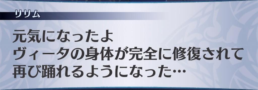 f:id:seisyuu:20210124021528j:plain