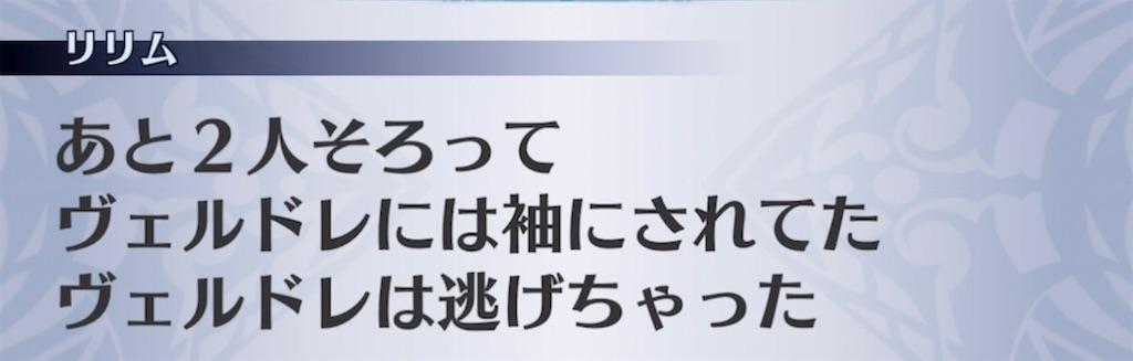 f:id:seisyuu:20210124021702j:plain