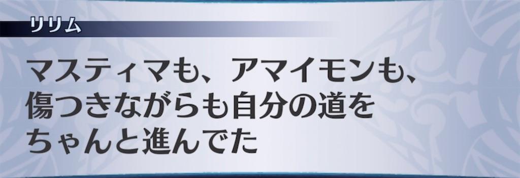 f:id:seisyuu:20210124021808j:plain