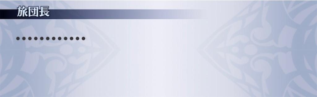 f:id:seisyuu:20210124021817j:plain