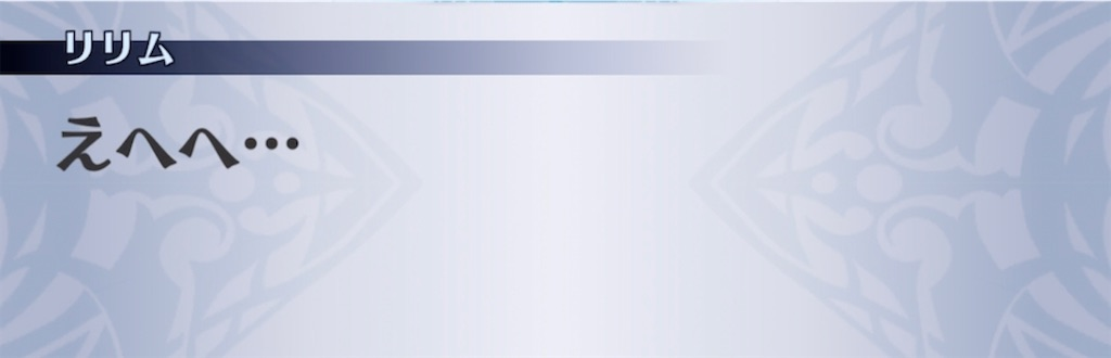 f:id:seisyuu:20210124021901j:plain