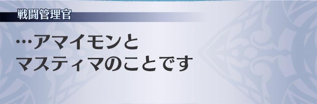f:id:seisyuu:20210124022007j:plain