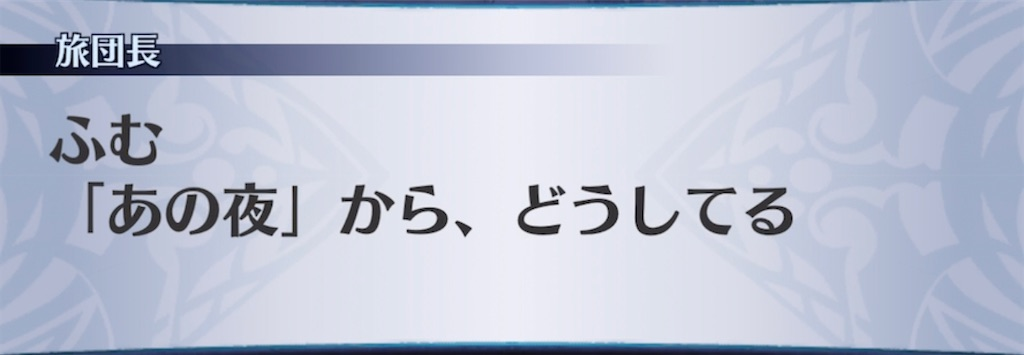 f:id:seisyuu:20210124022011j:plain