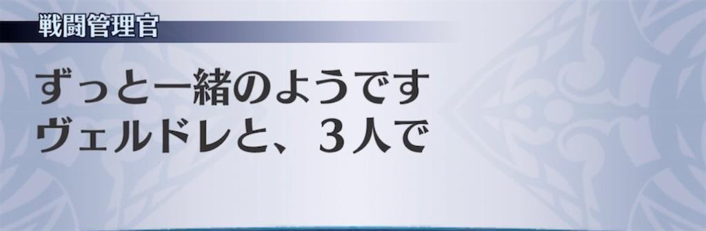 f:id:seisyuu:20210124022013j:plain