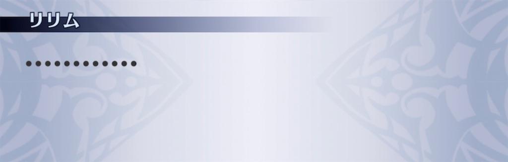f:id:seisyuu:20210124022126j:plain