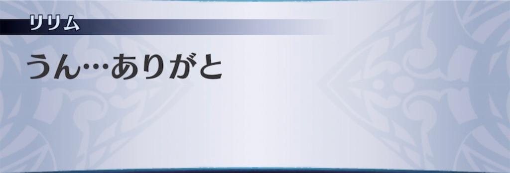f:id:seisyuu:20210124022214j:plain