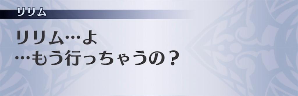 f:id:seisyuu:20210124022326j:plain