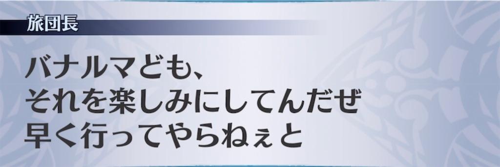 f:id:seisyuu:20210124022340j:plain