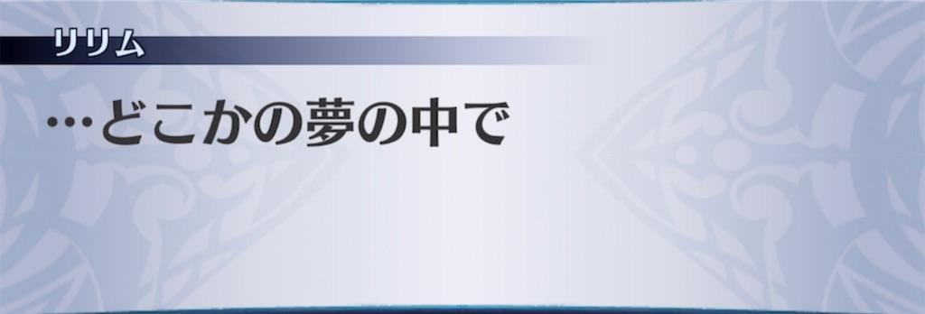 f:id:seisyuu:20210124022507j:plain
