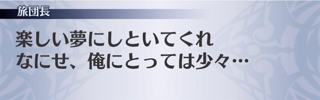 f:id:seisyuu:20210124022511j:plain