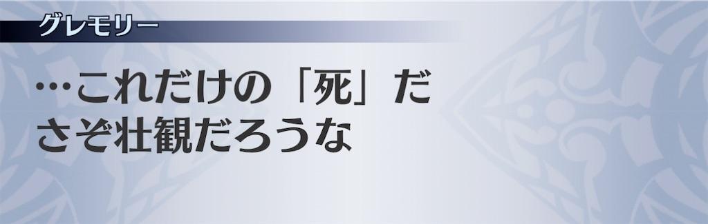 f:id:seisyuu:20210125082208j:plain