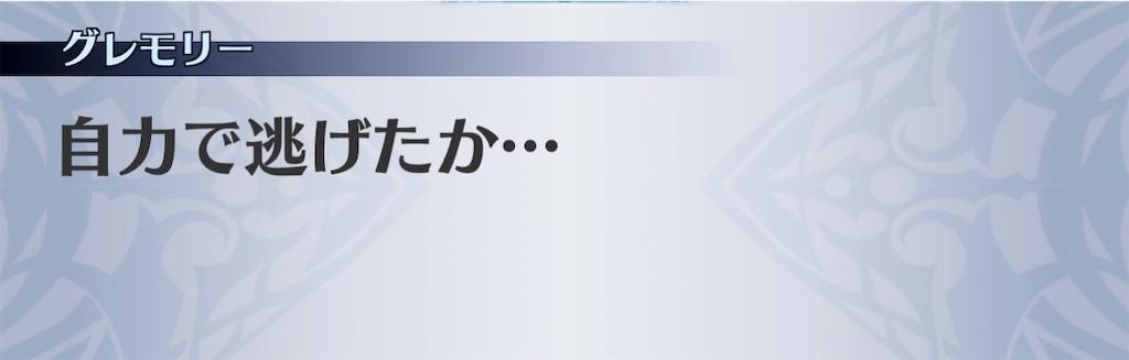 f:id:seisyuu:20210125090810j:plain