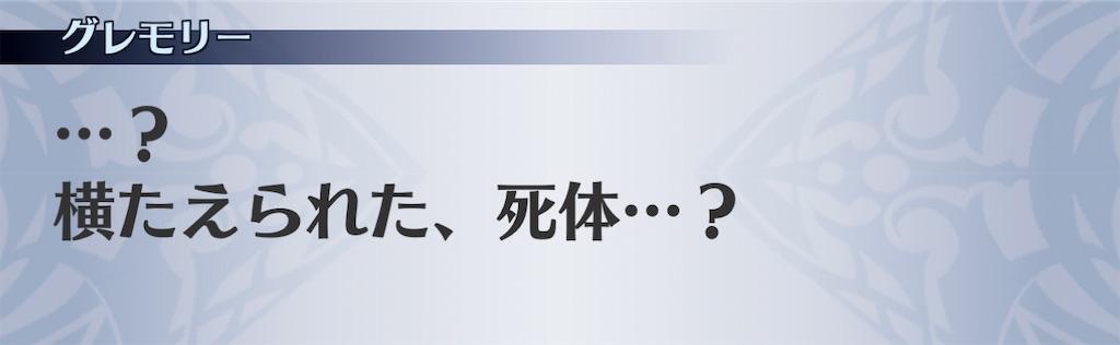 f:id:seisyuu:20210125090842j:plain