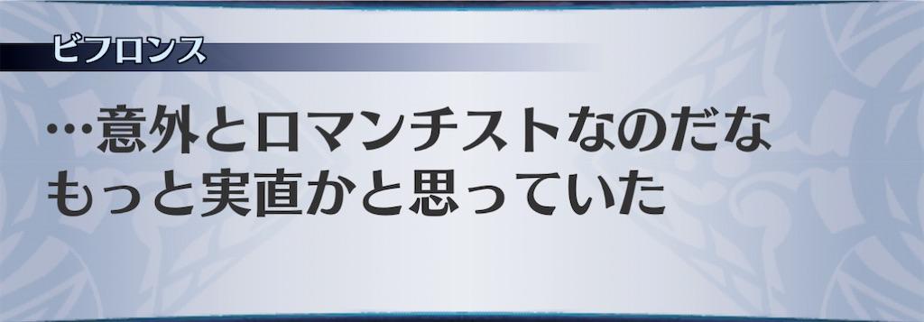 f:id:seisyuu:20210125111443j:plain